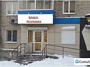 Торговое помещение, 30.6 кв.м. Хабаровск