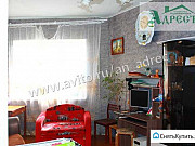 2-комнатная квартира, 52 м², 4/5 эт. Коряжма