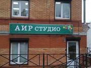 Помещение свободного назначения, 99.2 кв.м. Казань