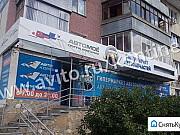 Помещение свободного назначения, 140 кв.м. Уфа