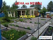 Дача 60 м² на участке 10 сот. Ноябрьск