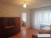 3-комнатная квартира, 41.9 м², 3/5 эт. Оренбург