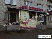 Продам торговое помещение, 12.8 кв.м. Волжск
