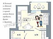 1-комнатная квартира, 31 м², 11/19 эт. Новосибирск