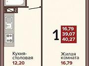 1-комнатная квартира, 40.3 м², 6/25 эт. Пермь