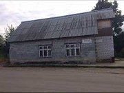 Дом 110 м² на участке 6 сот. Нижний Новгород