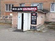 Помещение свободного назначения, 333 кв.м. Екатеринбург