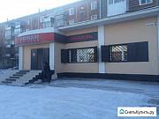 Помещение свободного назначения, 364 кв.м. Улан-Удэ