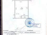 Помещение свободного назначения- 48 кв.м. Чебоксары