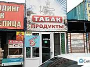 Торговое помещение, 20 кв.м. Обнинск