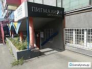 Помещение свободного назначения, 28 кв.м. Иркутск