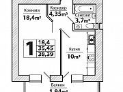 1-комнатная квартира, 38.4 м², 4/10 эт. Калининград
