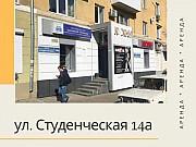 Торговое помещение, 96.7 м2 Воронеж