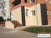 Помещение свободного назначения, 105 кв.м. Собственни Тольятти