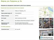 Участок 7 сот. Киров