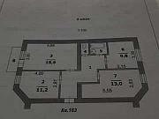 3-комнатная квартира, 68.2 м², 8/14 эт. Белгород