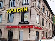 Торговое помещение, 128 кв.м. Воронеж