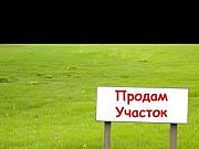 Участок 15 сот. Красноусольский