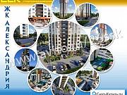 3-комнатная квартира, 94 м², 4/25 эт. Ставрополь
