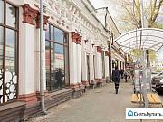 Помещение свободного назначения, 362 кв.м. Иркутск