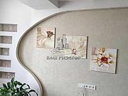 2-комнатная квартира, 50 м², 10/22 эт. Владивосток