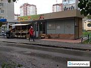 Торговое помещение, 10 кв.м. Екатеринбург