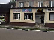 Продам нежилое помещение на первом этаже Щёлково