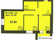 2-комнатная квартира, 67.7 м², 1/5 эт. Смоленск