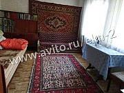 Дом 55 м² на участке 2 сот. Новороссийск