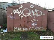 Гараж 19 м² Ярославль