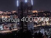 3-комнатная квартира, 74.4 м², 7/25 эт. Ижевск