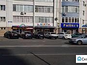 Сдам в аренду торговое помещение 150-200кв Ставрополь