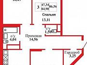 3-комнатная квартира, 86.6 м², 3/15 эт. Оренбург