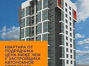 1-комнатная квартира, 34.5 м², 3/12 эт. Якутск