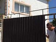 Дом 70 м² на участке 2.5 сот. Алупка