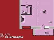 2-комнатная квартира, 49.9 м², 12/17 эт. Курган