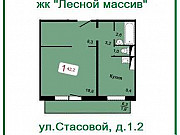 1-комнатная квартира, 42.2 м², 17/17 эт. Красноярск