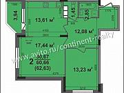 2-комнатная квартира, 62.6 м², 15/17 эт. Ковров