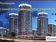 1-комнатная квартира, 39 м², 16/19 эт. Барнаул