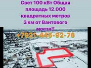Участок 120 сот. Свердлова