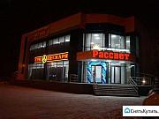 Помещение свободного назначения, 220 кв.м. Ачинск