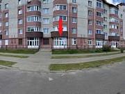 Помещение свободного назначения, 94.8 кв.м. Великий Новгород