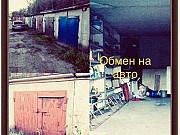 Гараж 17 м² Ярославль