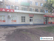 Помещение свободного назначения, 227 кв.м. Новокуйбышевск