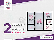 2-комнатная квартира, 43 м², 2/5 эт. Волгоград