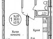 1-комнатная квартира, 40.2 м², 8/13 эт. Уфа
