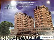 2-комнатная квартира, 65 м², 4/10 эт. Ростов-на-Дону