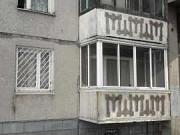 2-комнатная квартира, 52 м², 2/5 эт. Иркутск