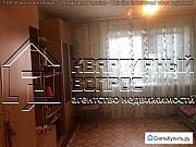 1-комнатная квартира, 26.9 м², 5/5 эт. Кумертау
