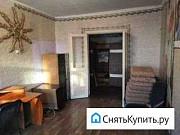 2-комнатная квартира, 54.5 м², 2/2 эт. Могоча